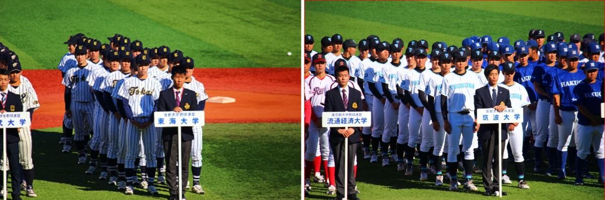 関東大会・開会式
